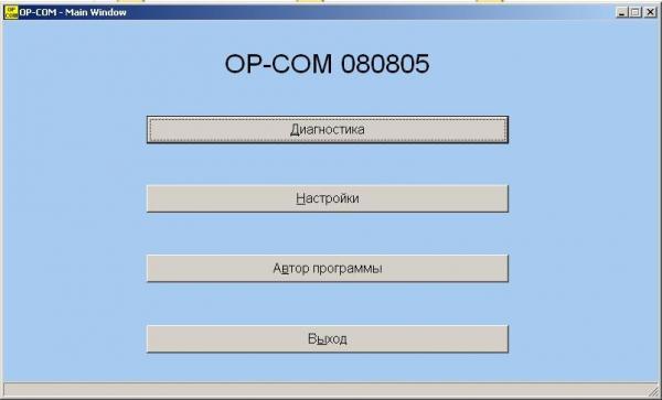 Op Com Rus